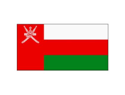 Job Posting Sites Oman