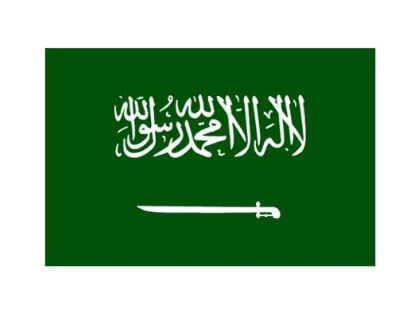 Job Posting Sites Saudi Arabia