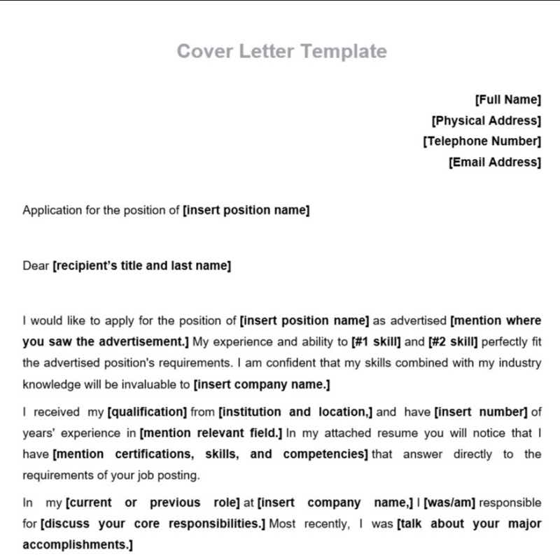 Sample Cover Letter Executive Assistant Best Portraits Whimsical